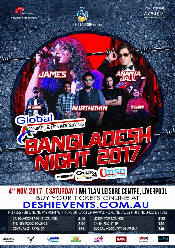 BANGLADESH NIGHT 2017